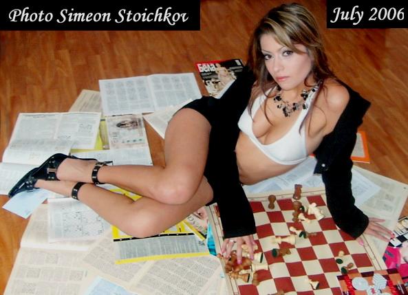 Девушка и шахматы - Girl & chess
